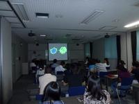 2016-09-05 seminar2.jpg